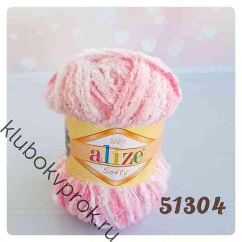 ALIZE SOFTY 51304, Розовый/белый