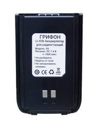 Аккумулятор для радиостанции ГРИФОН G-6