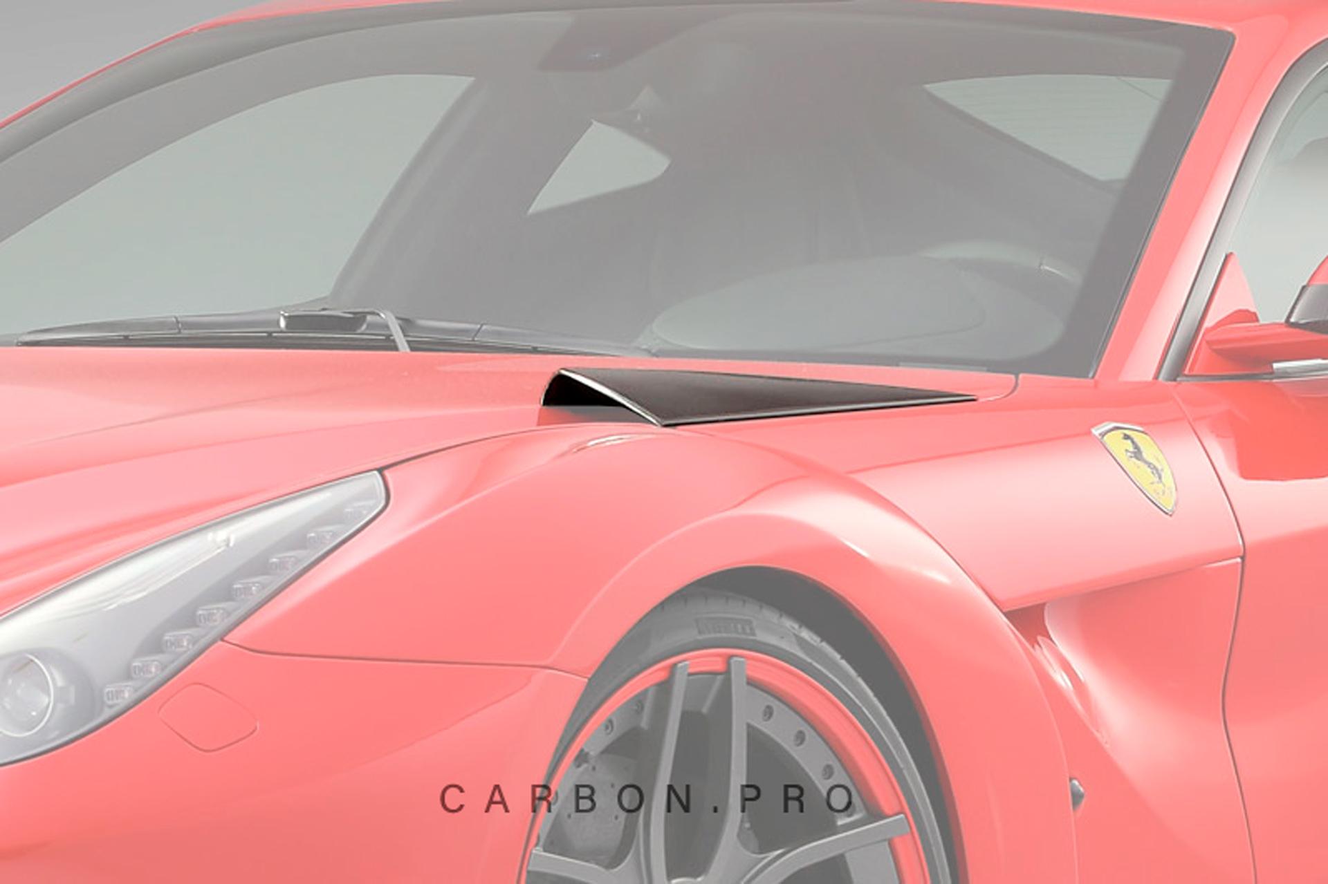 Карбоновые боковые вставки в воздухозаборники капота Novitec Style для Ferrari F12 Вerlinetta