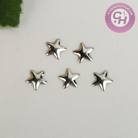 Звезды декоративные мини, 6 мм, набор 300 шт.