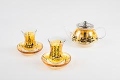 Çay dəsti \ Чайный набор \ Tea set Neft buruqları