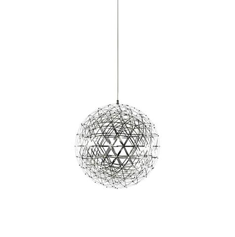 Подвесной светильник копия Raimond by Moooi (серебряный, D 43 cm)