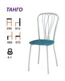 Танго стул на металлокаркасе