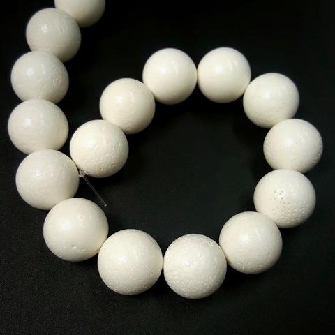 Бусина коралл белый 20 мм 1 бусина