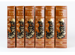 Майн Рид. Собрание сочинений. (в 6-ти томах)