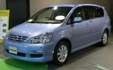 Задняя Пневмоподвеска Toyota Ipsum