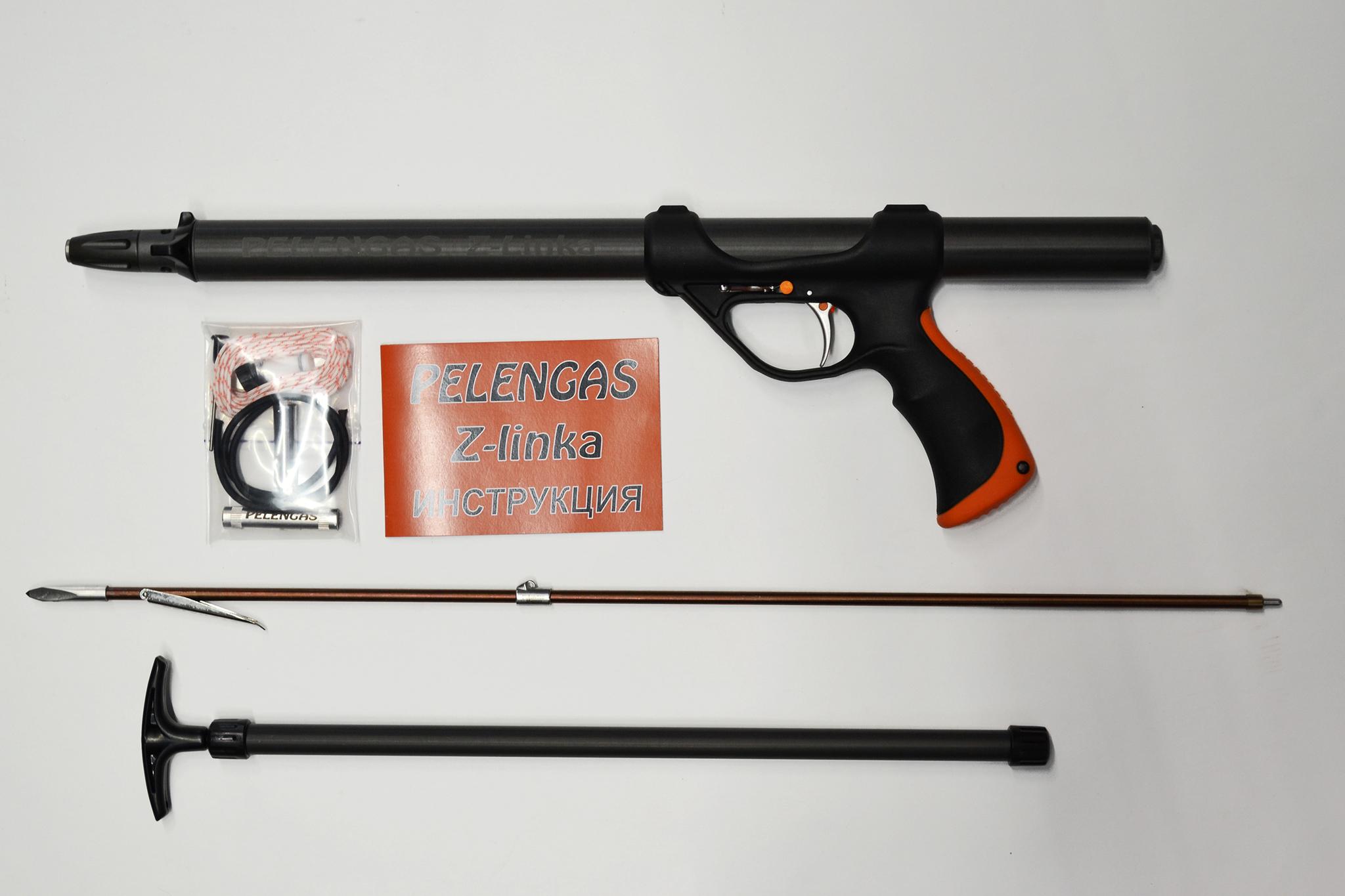 Ружье Pelengas Z-linka 55