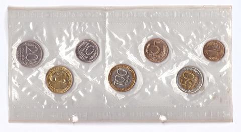 Годовой набор 1992 год 1, 5, 10, 20, 50, 100 рублей ЛМД (6 монет + жетон).