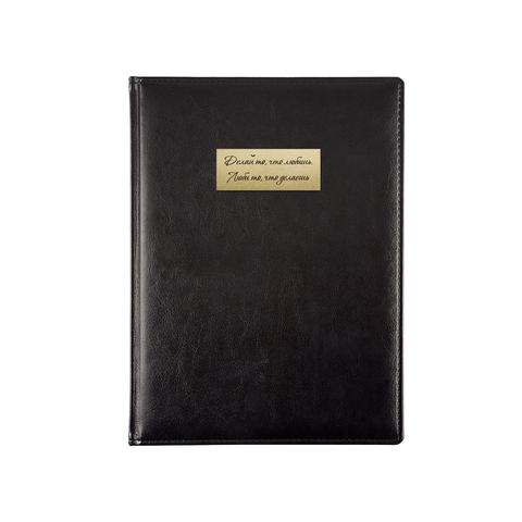 Мотивирующий гладкий ежедневник с надписью золотого цвета