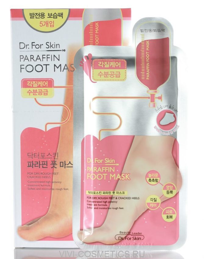 Маска для ног парафиновая | MEDI HEAL PARAFIN Foot Mask  (18ml)