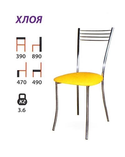 Хлоя стул на металлокаркасе