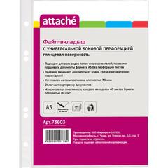 Файл-вкладыш Attache А5 30 мкм прозрачный гладкий 100 штук в упаковке