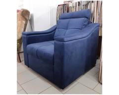 кресло Макс-П8 (скл622/20)
