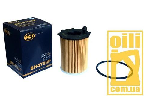 Фильтр масляный SCT SH4793P (Citroen, Ford, Peugeot)