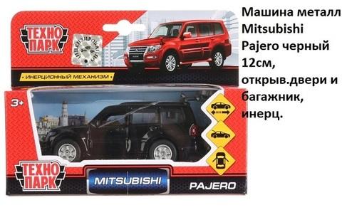 Машина мет. SB-17-61-MP-N(BL)-WВ MITSUBISI PAJERO