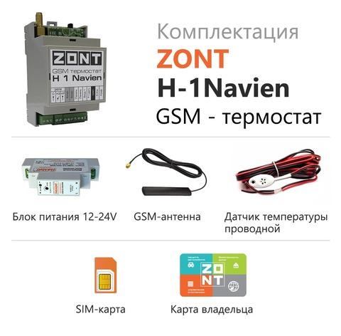 GSM-термостат для  газовых котлов  Navien/Корея   ZONT H-1 Navien