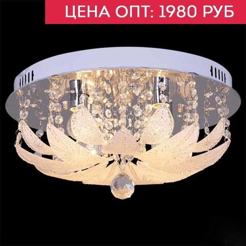 55251-0.3-04 светильник потолочный