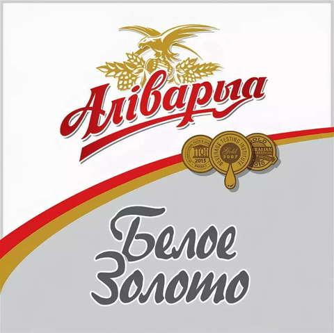 Разливное Белорусское пиво