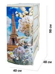 Комод с рисунком Эйфелева башня 4-х секционный из пластика Эльфпласт 40х48х98 см