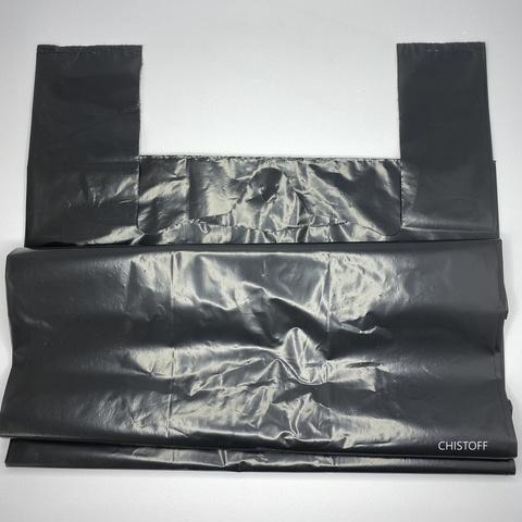 Баулы с ручками LuxPack 110х50 см (80 см в раскрытом) (25 шт.) черные