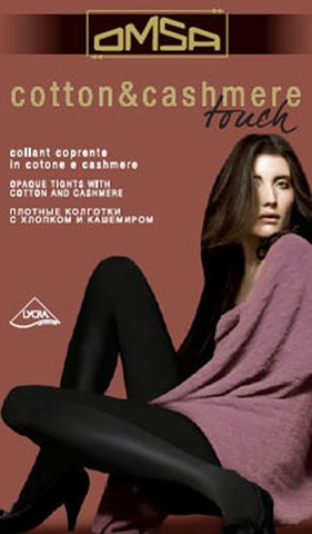 Колготки Omsa Cotton & Cashmere