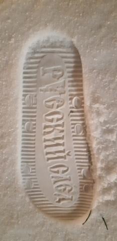 Тапки Великоросс «Русский След»: Морская волна отпечаток подошвы