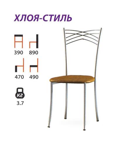 Хлоя-Стиль стул на металлокаркасе