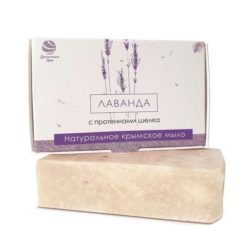 Натуральное крымское мыло ЛАВАНДА с протеинами шёлка