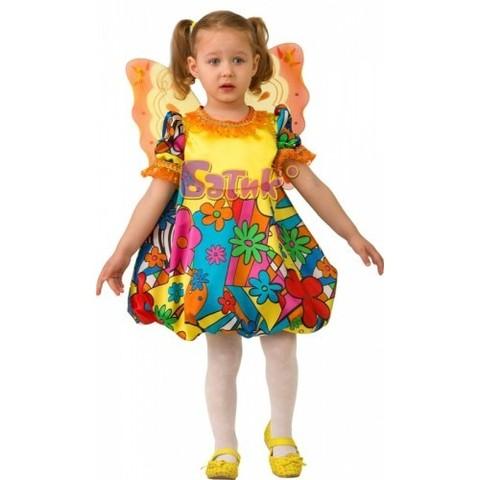 Карнавальный костюм Бабочка сказочная