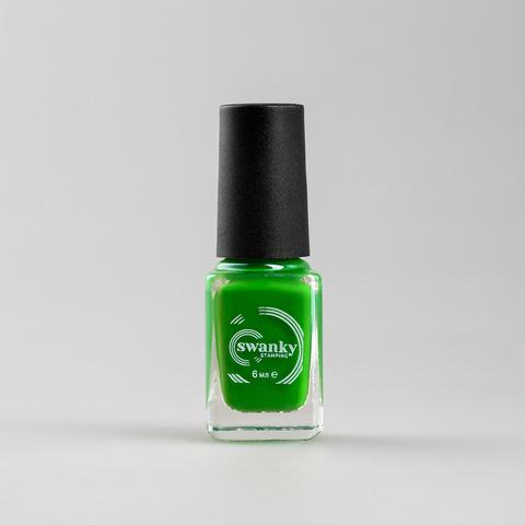 Лак для стемпинга Swanky Stamping S09, зеленый, 6 мл.