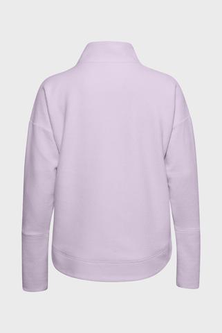 Женский сиреневый реглан UA Recover Fleece Wrap Neck Under Armour