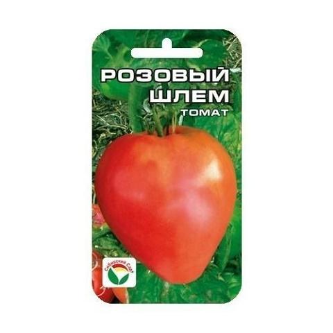 Розовый шлем 20шт томат (Сиб сад)
