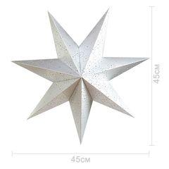 Звезда семиконечная бумажная 45 см точки, Серебро, 1 шт.