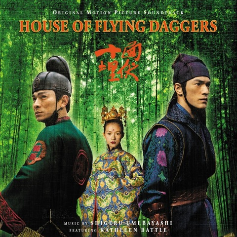 Виниловая пластинка. OST - House Of Flying Daggers