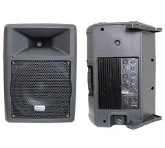 Акустические системы активные XLine XL-10A