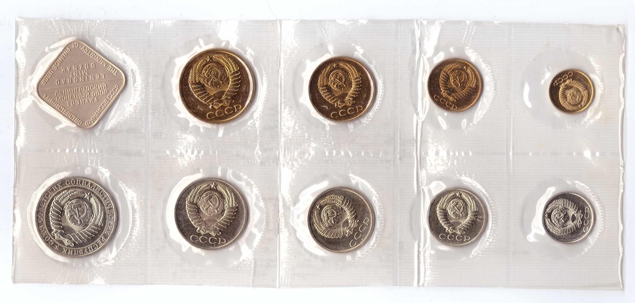 Набор монет СССР 1986 года ЛМД (с жетоном), мягкий