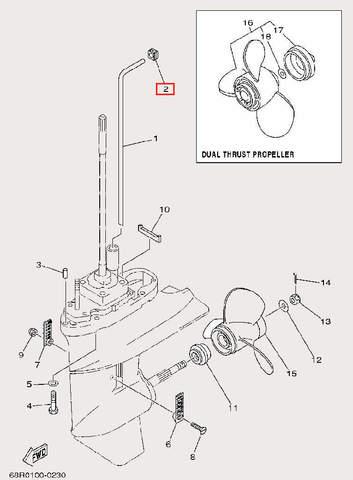 Уплотнитель для лодочного мотора F9,9 Sea-PRO (26-2)