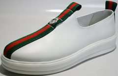 Белые кожаные кроссовки New Malange M970 white.