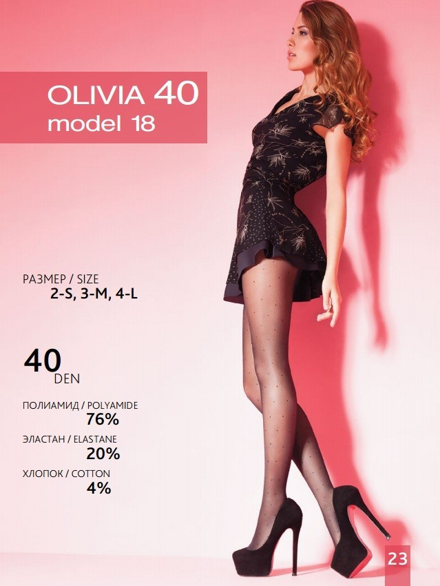 Колготки Giulia Olivia 18