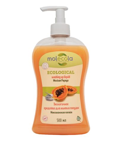 Средство для мытья посуды Мексиканская папайя Molecola экологичное 500мл