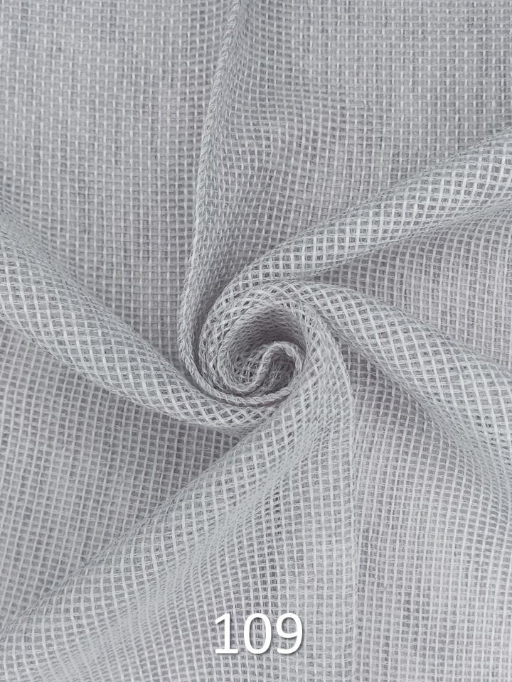 Тюль сетка-рогожка меланжевая