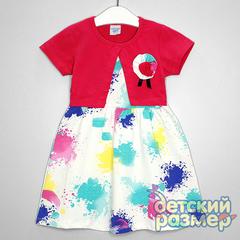Платье (съемная брошь)