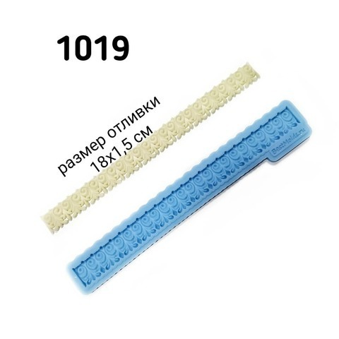 Молд  Арт.PO-1019, силикон