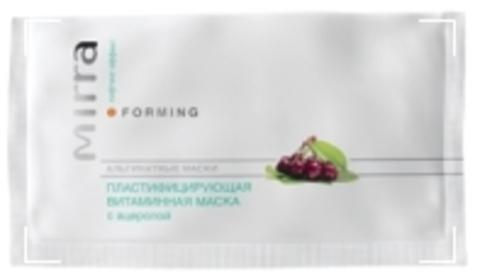 Пластифицирующая витаминная маска с ацеролой