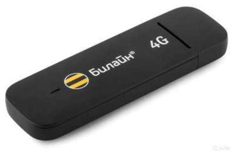 Huawei E3272 3G/LTE модем