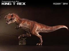 Динозавр фигурка 1/35 Тираннозавр Рекс