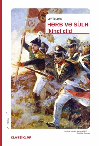 Hərb və Sülh 2-ci cild