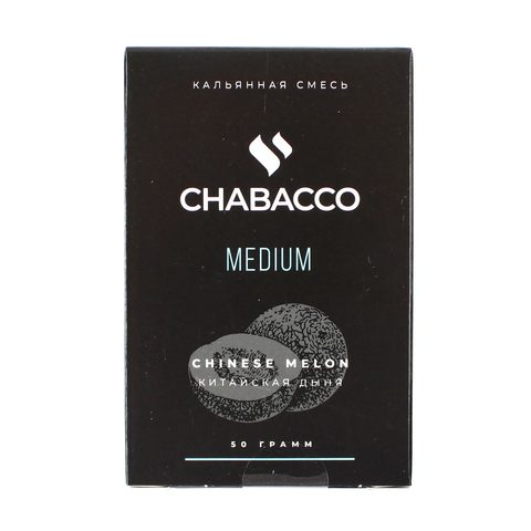 Кальянная смесь Chabacco Medium 50 гр Chinese Melon