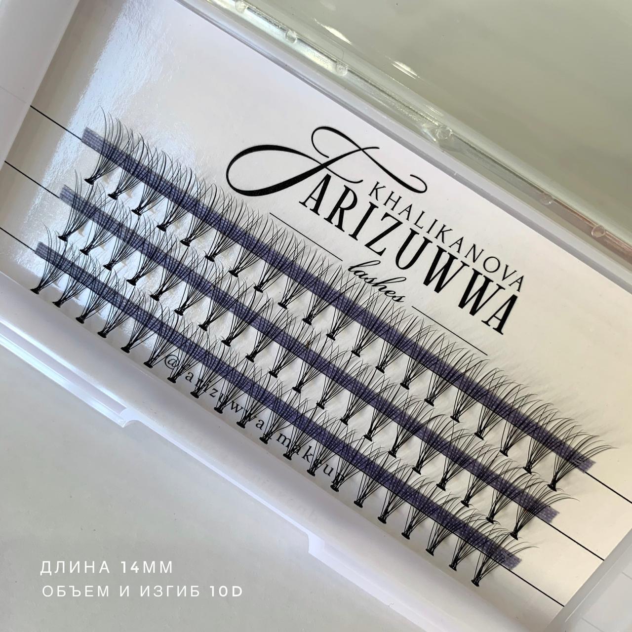 Пучки Farizuwwa 14мм