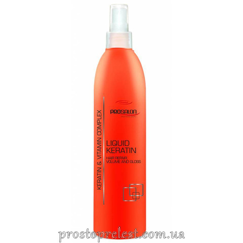 Prosalon Hair Care Liquid Keratin - Жидкий кератин